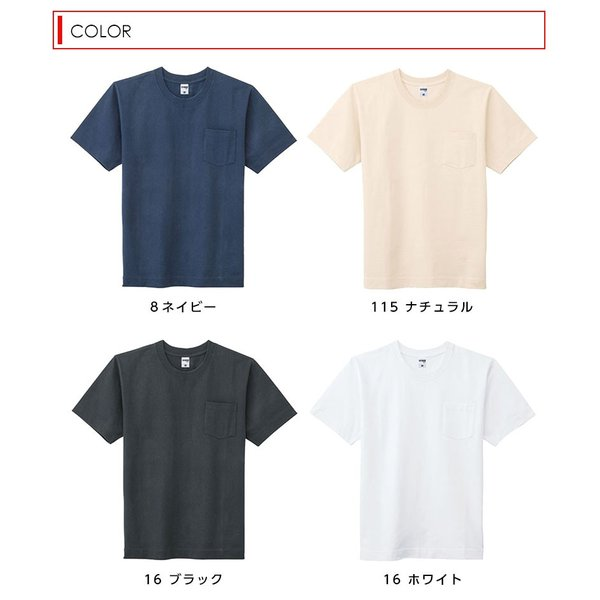 Tシャツ 厚手 半袖 ポケット tシャツ メンズ ずっしり 10.2オンス ヘビーウェイト レディース 超厚手 即日発送可|ap-b|04
