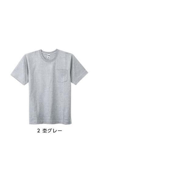 Tシャツ 厚手 半袖 ポケット tシャツ メンズ ずっしり 10.2オンス ヘビーウェイト レディース 超厚手 即日発送可|ap-b|05