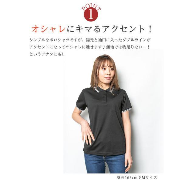 ポロシャツ レディース ドライポロシャツ 半袖ポロシャツ 女性 無地 4.3oz ライン入り ゴルフ ランニング ジョギング テニスウェア 運動着 ap-b 06