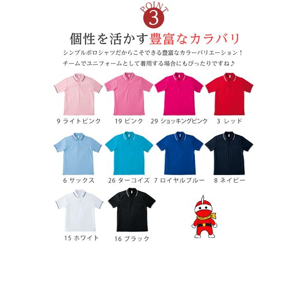 ポロシャツ レディース ドライポロシャツ 半袖ポロシャツ 女性 無地 4.3oz ライン入り ゴルフ ランニング ジョギング テニスウェア 運動着 ap-b 08