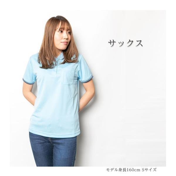 ポロシャツ レディース ドライポロシャツ 半袖ポロシャツ 女性 無地 4.3oz ライン入り ゴルフ ランニング ジョギング テニスウェア 運動着 ap-b 09