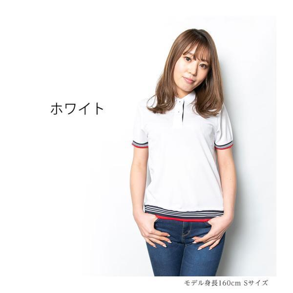 ポロシャツ レディース 半袖 ゴルフウェア ビズポロ ドライ ハニカムメッシュ 半袖ポロ ユニフォーム 即日発送可 ap-b 12