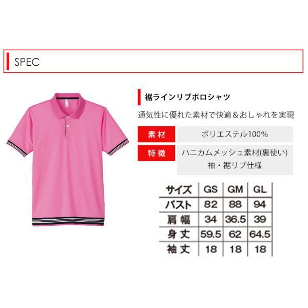 ポロシャツ レディース 半袖 ゴルフウェア ビズポロ ドライ ハニカムメッシュ 半袖ポロ ユニフォーム 即日発送可 ap-b 20