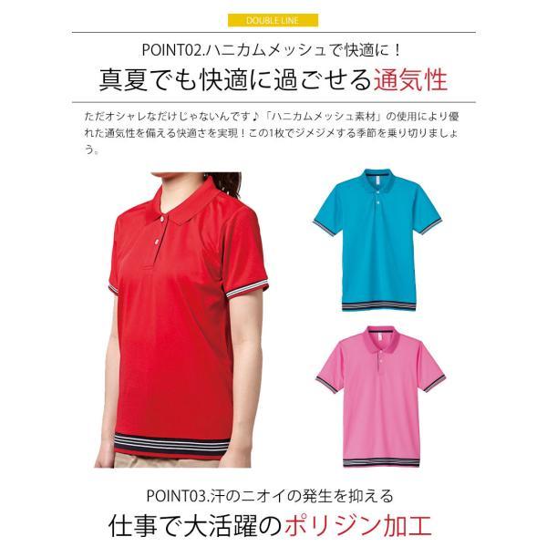 ポロシャツ レディース 半袖 ゴルフウェア ビズポロ ドライ ハニカムメッシュ 半袖ポロ ユニフォーム 即日発送可 ap-b 07