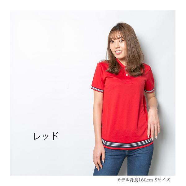 ポロシャツ レディース 半袖 ゴルフウェア ビズポロ ドライ ハニカムメッシュ 半袖ポロ ユニフォーム 即日発送可 ap-b 08