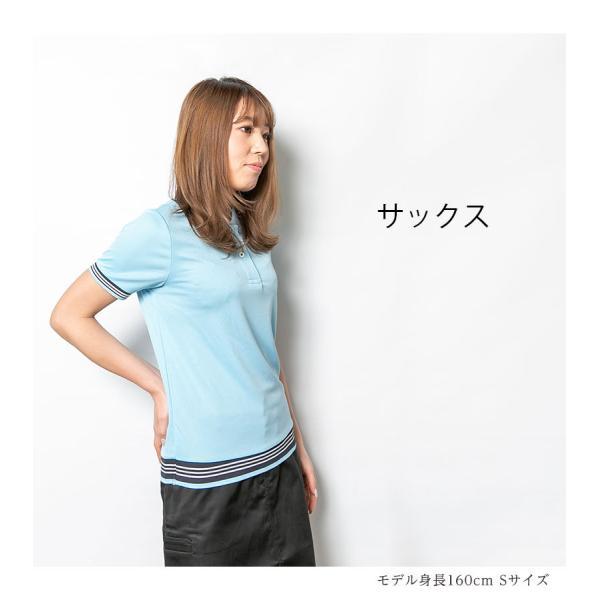 ポロシャツ レディース 半袖 ゴルフウェア ビズポロ ドライ ハニカムメッシュ 半袖ポロ ユニフォーム 即日発送可 ap-b 09