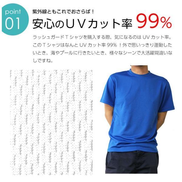 ラッシュガード レディース 半袖 メンズ UVカット 半袖 水着 ルーズ tシャツ Tシャツ 紫外線 防止 スポーツ ジム ドライ 吸汗速乾 即日発送可|ap-b|04