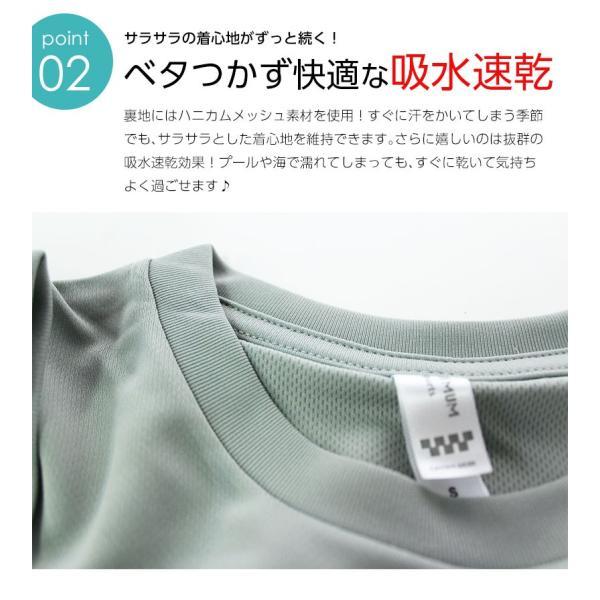 ラッシュガード レディース 半袖 メンズ UVカット 半袖 水着 ルーズ tシャツ Tシャツ 紫外線 防止 スポーツ ジム ドライ 吸汗速乾 即日発送可|ap-b|05