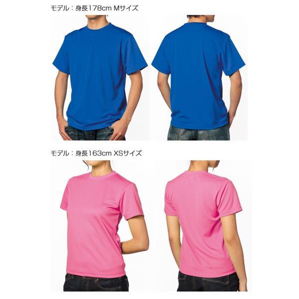 ラッシュガード レディース 半袖 メンズ UVカット 半袖 水着 ルーズ tシャツ Tシャツ 紫外線 防止 スポーツ ジム ドライ 吸汗速乾 即日発送可|ap-b|09