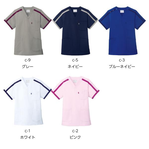 ミズノ スクラブ 白衣 Mizuno メンズ レディース 男女兼用 PHSポケット ストレッチ 制電 消臭|ap-b|05