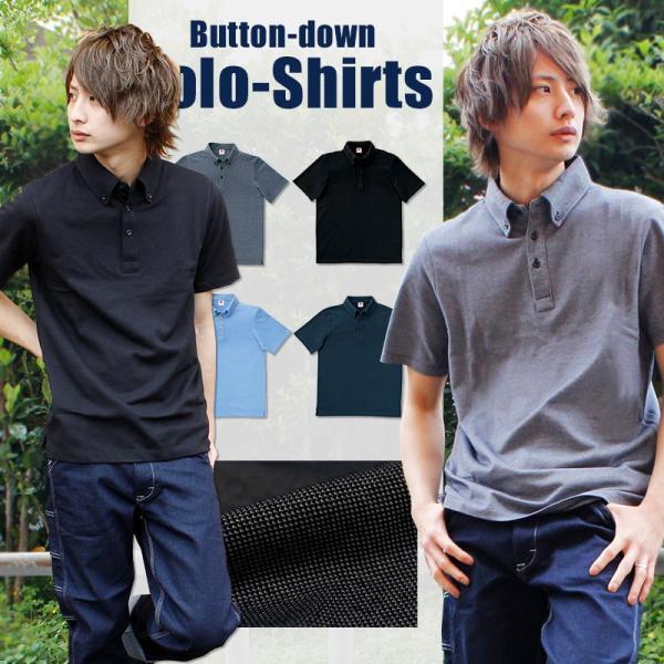 ポロシャツ メンズ トップス ボタンダウンポロシャツ 半袖 無地 半袖ポロシャツ ビジカジ ノータイ クールビズ|ap-b