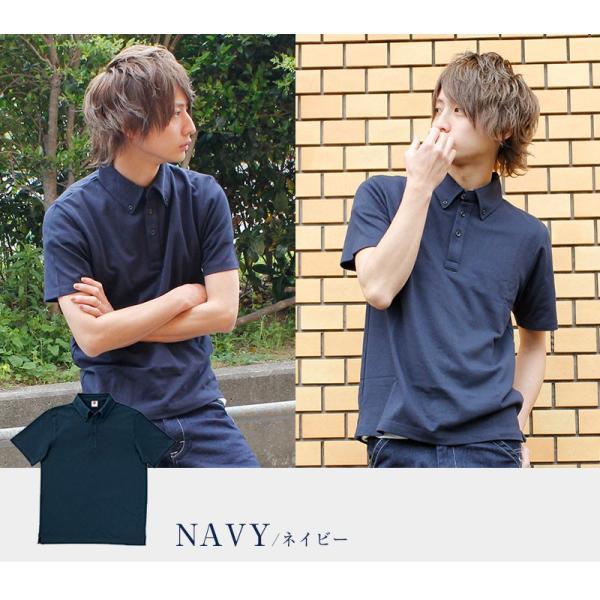 ポロシャツ メンズ トップス ボタンダウンポロシャツ 半袖 無地 半袖ポロシャツ ビジカジ ノータイ クールビズ|ap-b|09