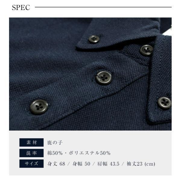 ポロシャツ メンズ トップス ボタンダウンポロシャツ 半袖 無地 半袖ポロシャツ ビジカジ ノータイ クールビズ|ap-b|10