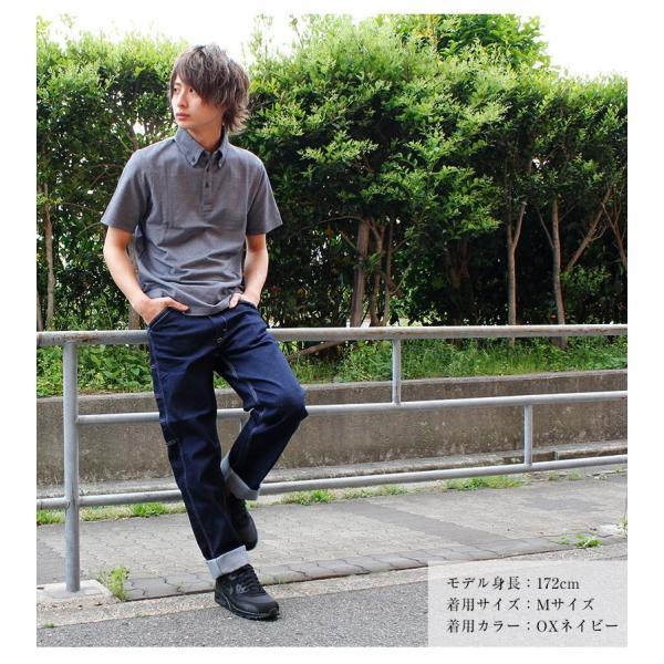 ポロシャツ メンズ トップス ボタンダウンポロシャツ 半袖 無地 半袖ポロシャツ ビジカジ ノータイ クールビズ|ap-b|03