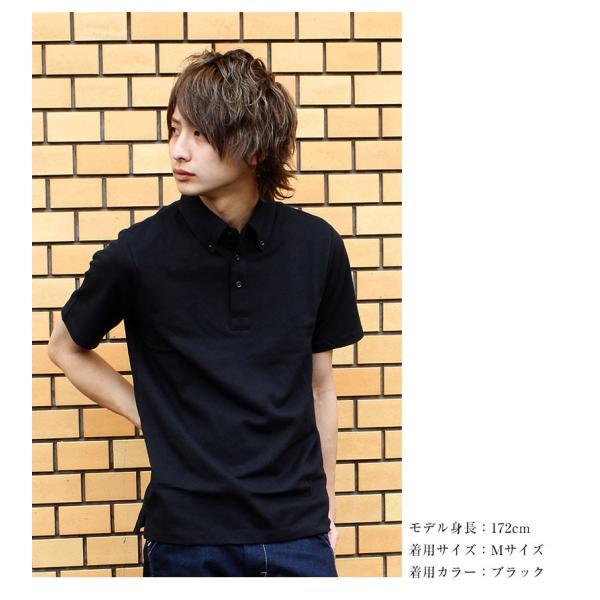 ポロシャツ メンズ トップス ボタンダウンポロシャツ 半袖 無地 半袖ポロシャツ ビジカジ ノータイ クールビズ|ap-b|05