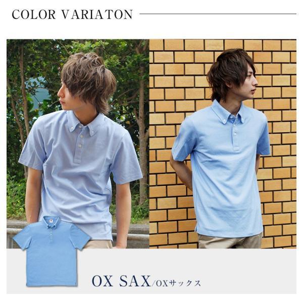 ポロシャツ メンズ トップス ボタンダウンポロシャツ 半袖 無地 半袖ポロシャツ ビジカジ ノータイ クールビズ|ap-b|06
