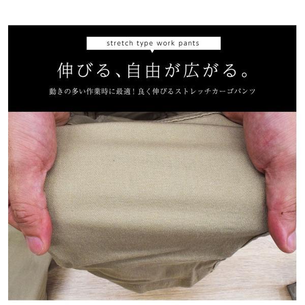 ワークパンツ エクストリームスリムストレッチカーゴ 作業着 スリムシルエット カーゴパンツ 作業ズボン シンメン SHINMEN|ap-b|02