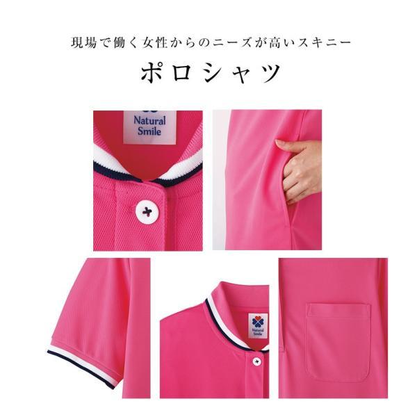 ポロシャツ レディース チュニックポロシャツ 半袖ポロシャツ ボンマックス TB4002L ショールカラー 介護福祉士 ケアワーカー ap-b 03