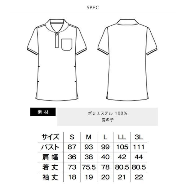 ポロシャツ レディース チュニックポロシャツ 半袖ポロシャツ ボンマックス TB4002L ショールカラー 介護福祉士 ケアワーカー ap-b 05