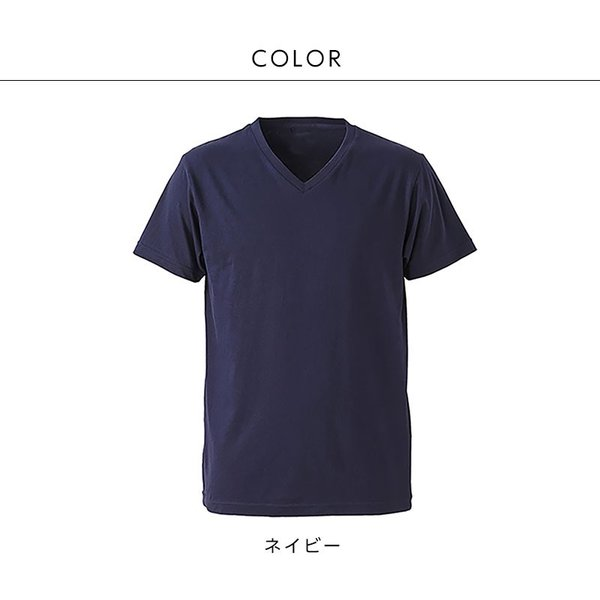 Vネック メンズ 半袖 Tシャツ ONZ ポッキリ コットン100 カットソー ネイビー 作業服 作業用シャツ インナー 送料無料|ap-b|09