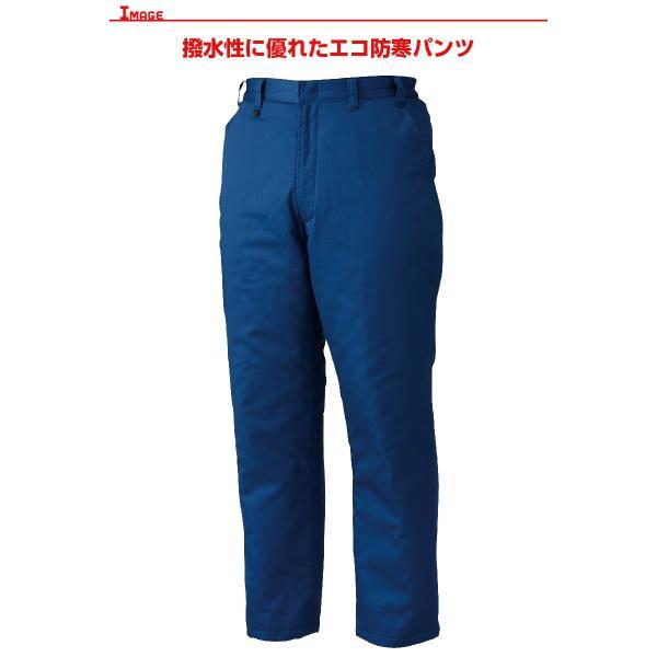 ジーベック 作業着 パンツ ズボン 作業服 防寒 メンズ エコ素材 グリーン購入法適合商品 男性用 撥水 保温 中綿 XEBEC 990 ap-b 02