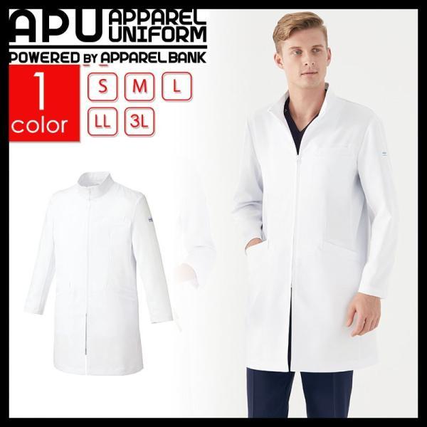 ドクターコート 白衣 メンズ MICHEL KLEIN 診察衣 ミッシェルクラン メンズコート 術衣|ap-uni