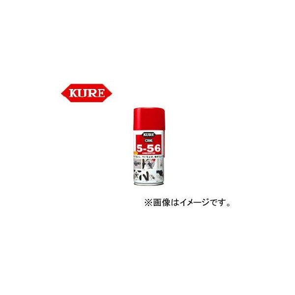 呉/KURE 5-56シリーズ 5-56 無香性 1147 3.785L(1ガロン缶) 入数:16