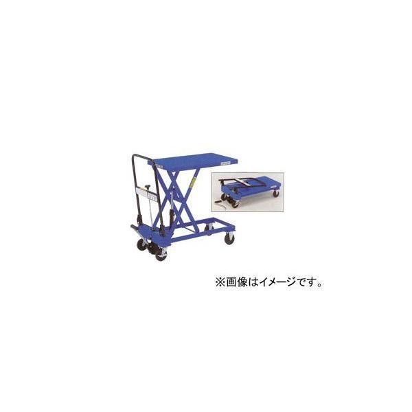 をくだ屋技研/O.P.K 手動式リフトテーブルキャデ 早揚り装置なし LT-H150-7