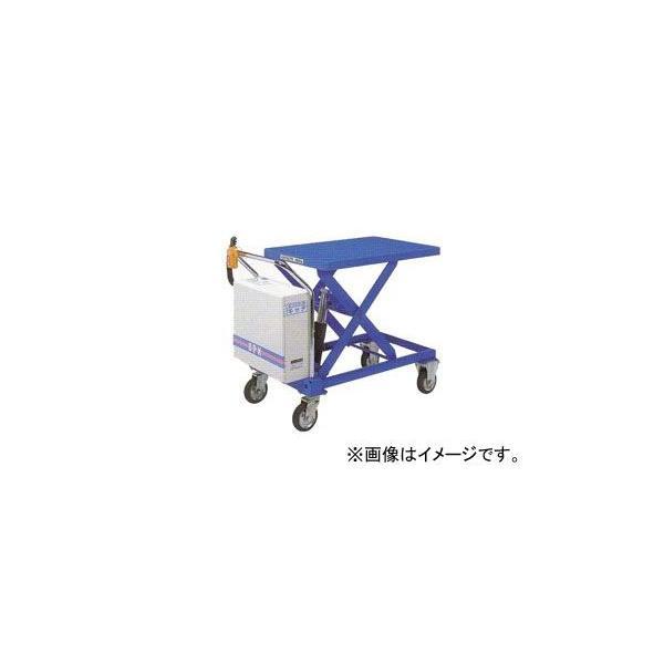 をくだ屋技研/O.P.K バッテリー式リフトテーブルキャデ LT-D550-9L