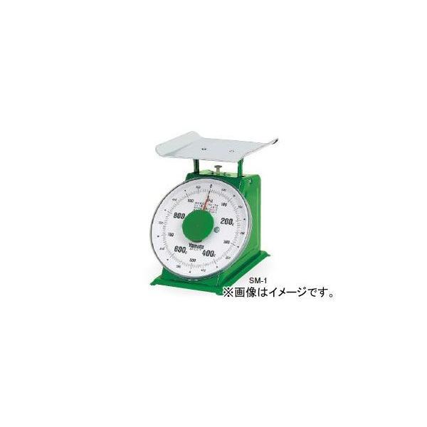 大和製衡/Yamato 中型上皿はかり 1kg SM-1 JAN:4979916673300