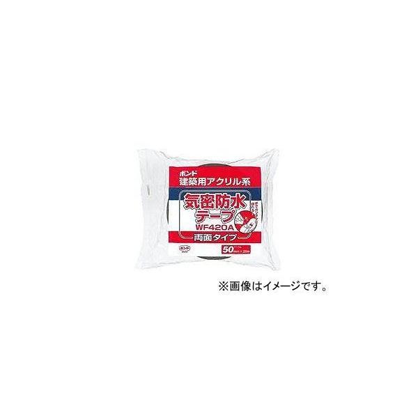 コニシ/KONISHI ボンド 建築用アクリル系気密防水テープ WF420A-50 50mm幅×20m長 #04642 入数:30巻 JAN:4901490046423