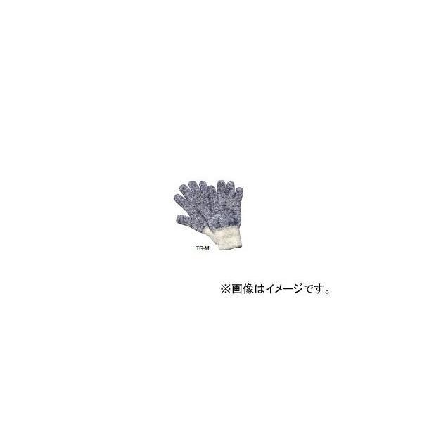 オーエッチ工業/OH 耐熱グローブ PAT.P ブルー 品番:TG-M JAN:4963360050305