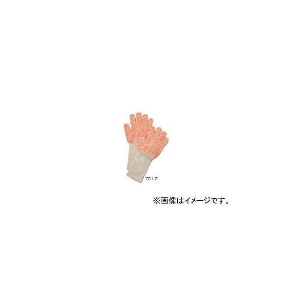オーエッチ工業/OH 耐熱グローブ オレンジ 品番:TG-L-2 JAN:496336050336