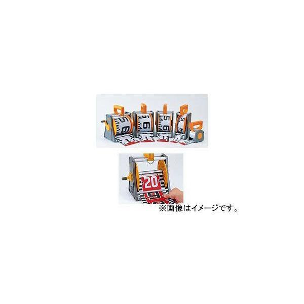 ヤマヨ/YAMAYO リボンロッド60E-2 60ミリ幅 ケース入 R6B3SS 長さ:3m JAN:4957111596716