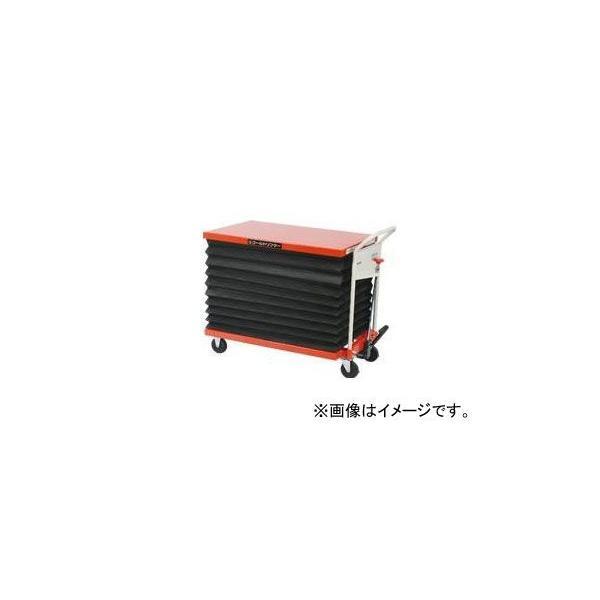 東正車輌/TOSEI 油圧・足踏式リフター ジャバラ GLH-500SWJ