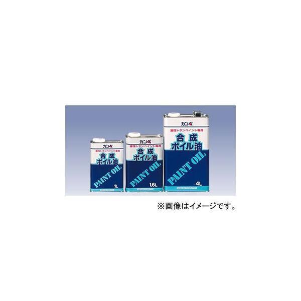 カンペハピオ/KanpeHapio 合成ボイル油 油性トタンペイント専用 4L 045-001 入数:4缶