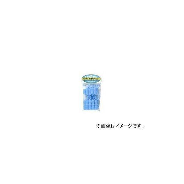 キンボシ トンネル支柱用パッカー ブルー(8.5mm) 品番:7101 JAN:4951167671014 入数:10個