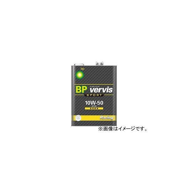 BP/ビーピー エンジンオイル BPバービススポーツ レーシング SN 10W-50 全合成油 入数:4L×6缶 JAN:4968708100148
