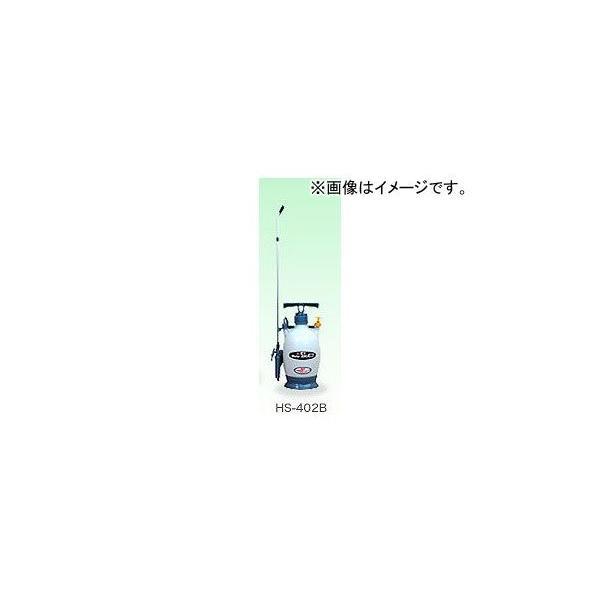 工進/KOSHIN ミスターオート(スタンダードタイプ) 伸縮2段1頭口・113.5cm/63cm 4L 機種:HS-402B
