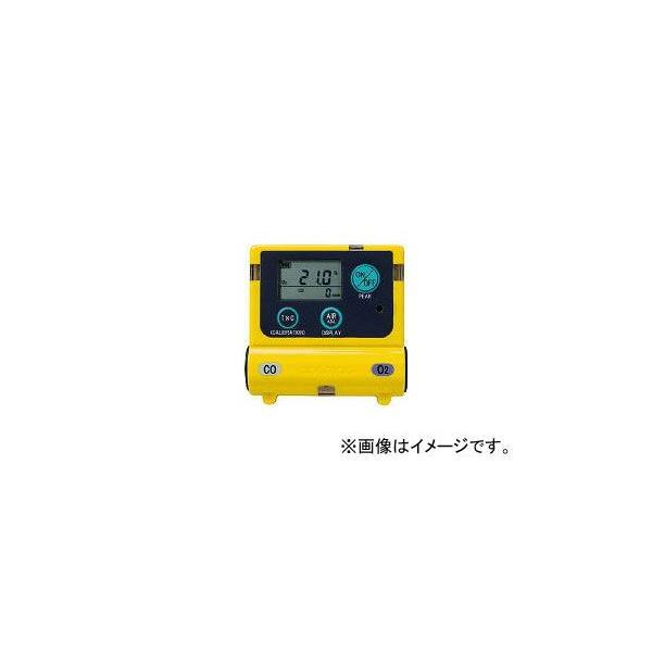 新コスモス電機/COSMOS 装着型酸素、一酸化炭素濃度計 XOC2200(3351211)