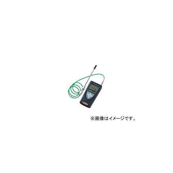新コスモス電機/COSMOS 高濃度ガス検知器 XP3140(3213404)