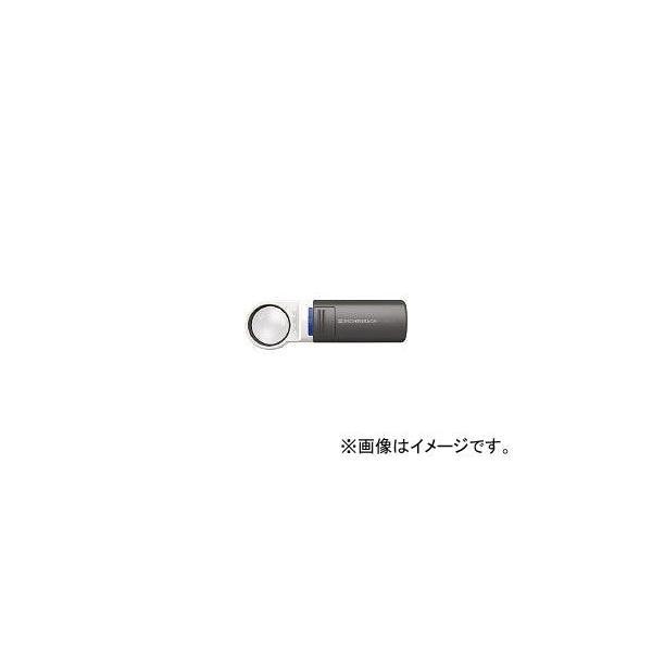 エッシェンバッハ LEDワイドライトルーペ 151110(4083849) JAN:4048347280255