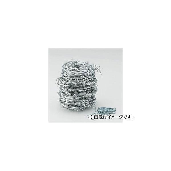 トラスコ中山/TRUSCO 有刺鉄線 1.6mm×20m TUW1620(2825716) JAN:4989999276503
