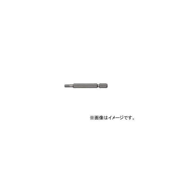 ベッセル/VESSEL ヘックスビットA16HH5×110G A165110G(3711307) JAN:4907587322890 入数:10本