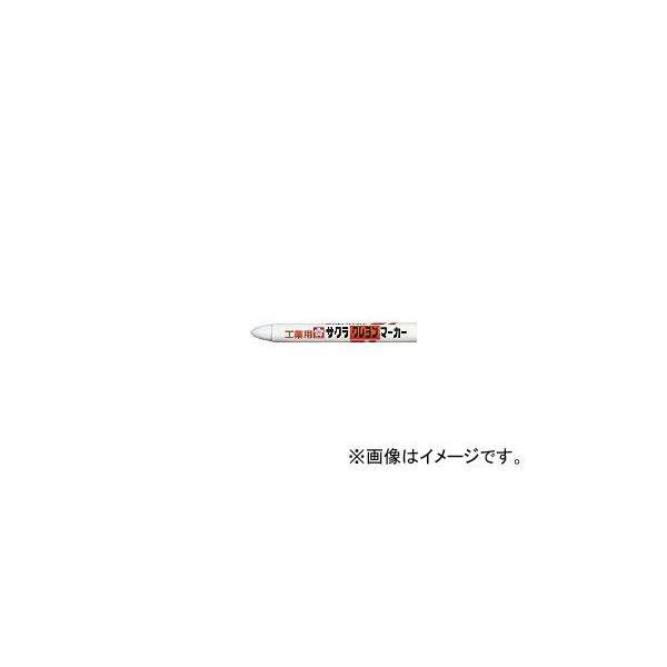 サクラクレパス/CRAYPAS クレヨンマーカー 白 GHY50W(3355594) JAN:4901881131653 入数:10本