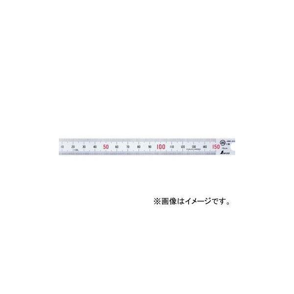 シンワ測定 直尺 シルバー 15cm 赤数字入 JIS 13005 JAN:4960910130050