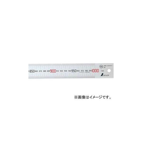 シンワ測定 直尺 シルバー 1m 赤数字入 JIS 13048 JAN:4960910130487