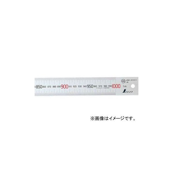 シンワ測定 直尺 シルバー 2m 赤数字入 JIS 13064 JAN:4960910130647