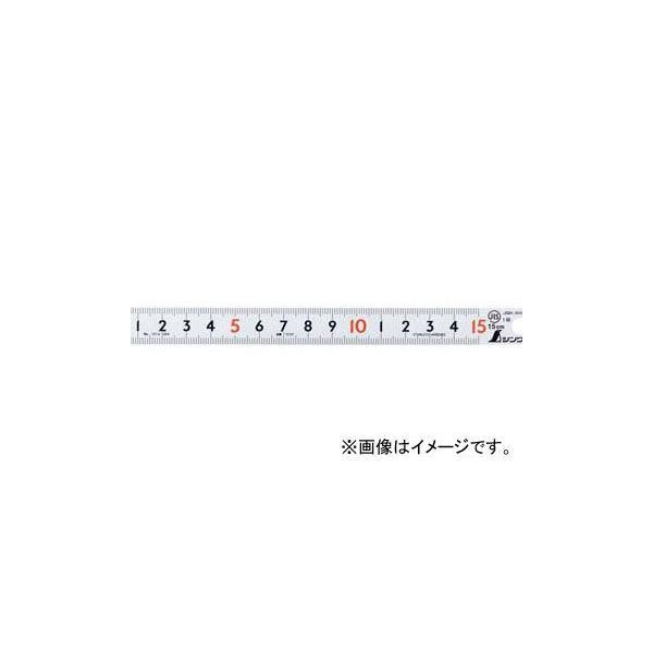 シンワ測定 ピックアップスケールシルバー60cmcm表示上下1mmピッチ赤数字入JIS 13137 JAN:4960910131378