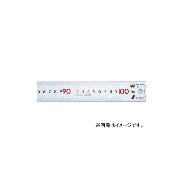 シンワ測定 ピックアップスケール シルバー1mcm表示上下1mmピッチ赤数字入JIS 13140 JAN:4960910131408
